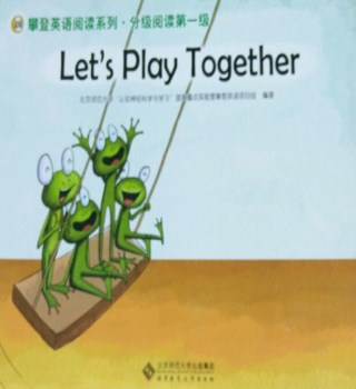 Let is play Together