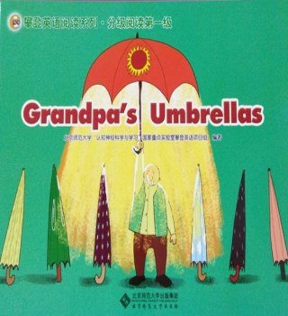 Grandpa,s  umbrellas