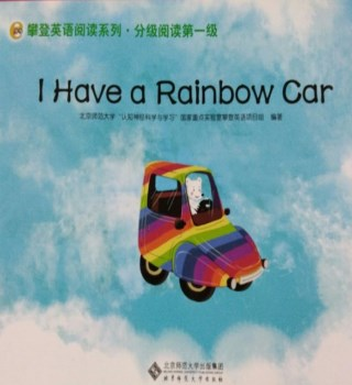 I Have a rainbow car