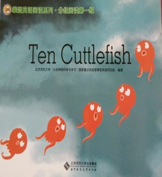 Ten Cuttlefish